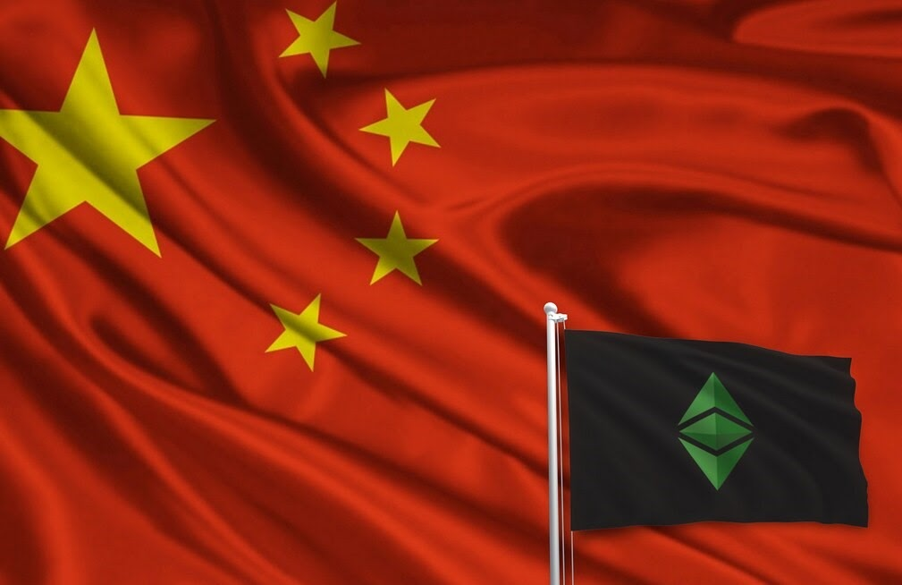 China's blockchain