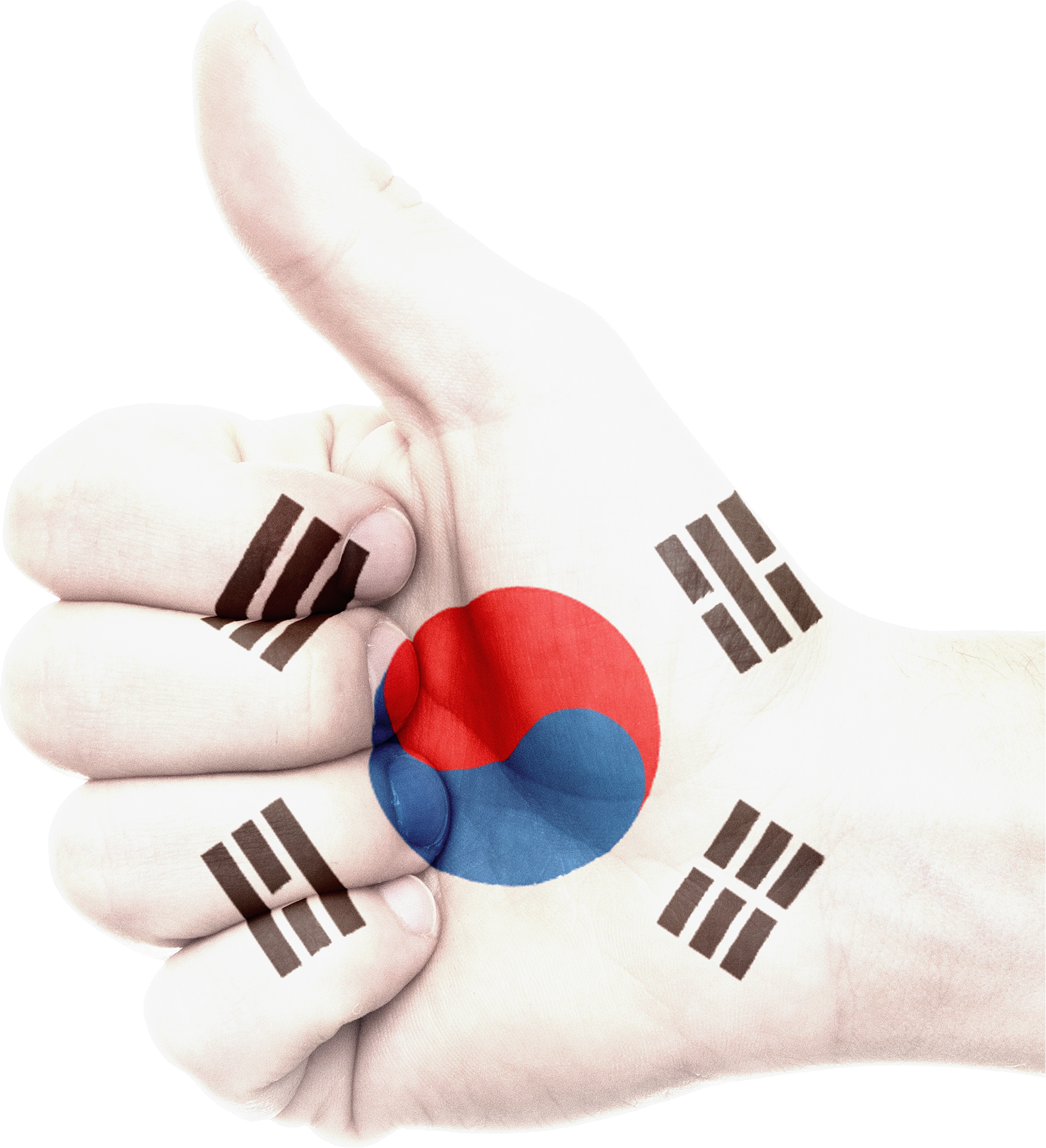 South Korea (Source: Pixabay.com)
