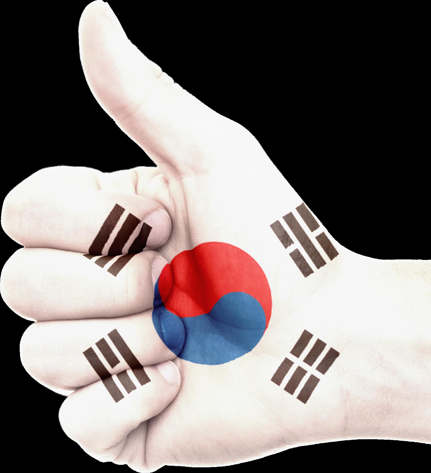 South Korea (Source: Pixabay.com)